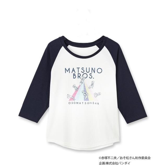 8/29(月)から「ジ・エンポリアム」×大人気TVアニメ「おそ松さん」コラボ商品を限定6店舗とオフィシャルサイトで発売|株式会社 ワールドのプレスリリース (12967)